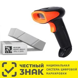 Сканер 2D для маркировки