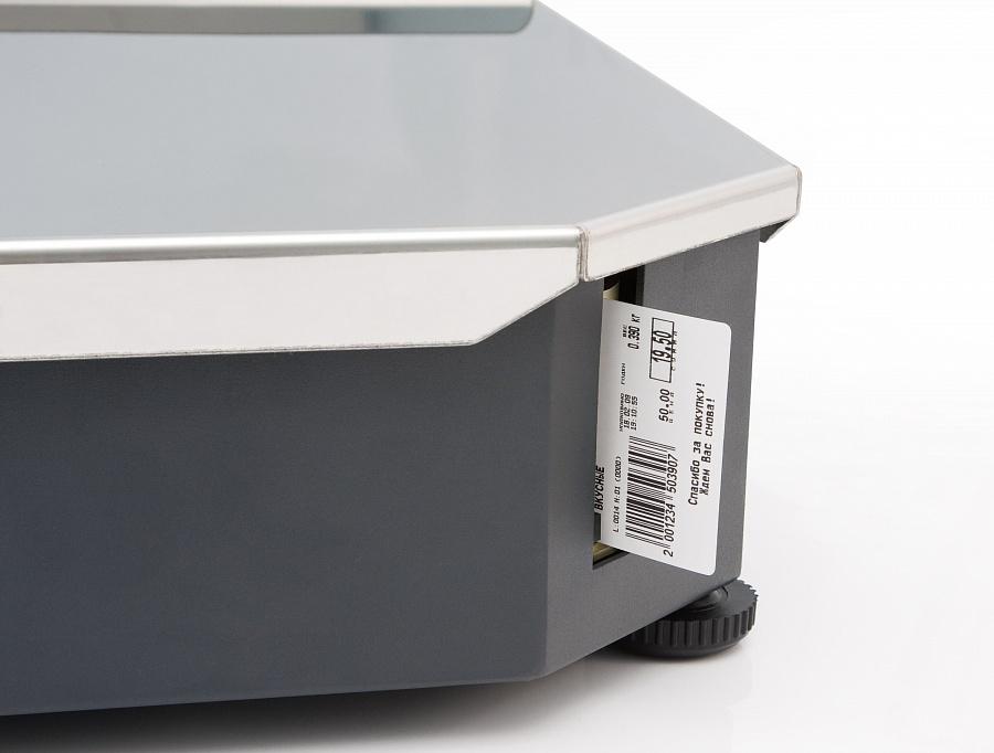 Весы с печатью этикеток Эвотор