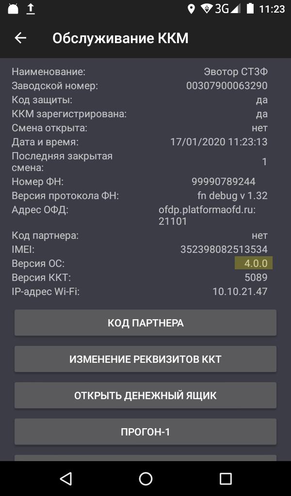 Ошибка 3924